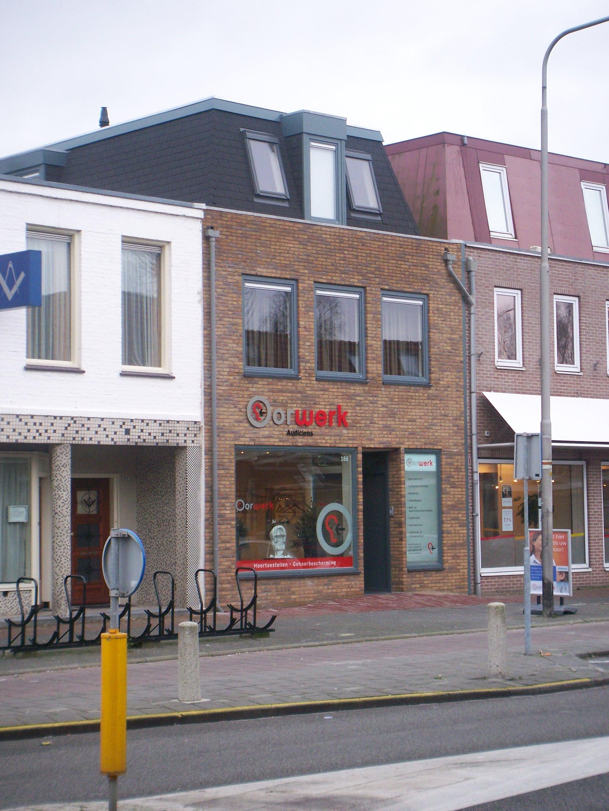 Amsterdamseweg, Amsterdam
