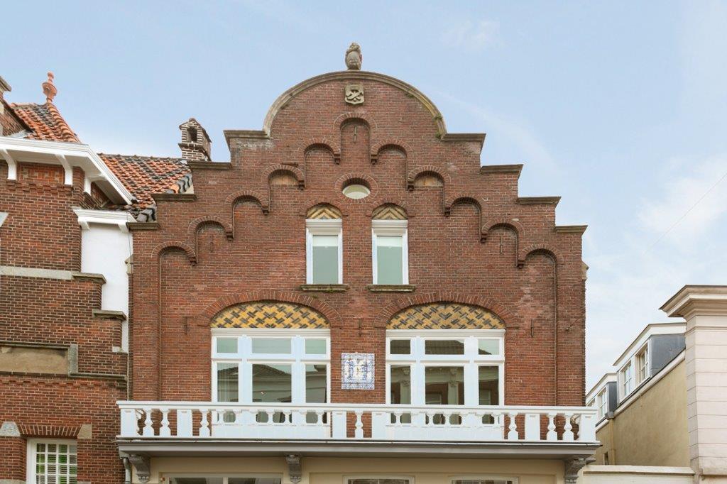 Koestraatje, Den Bosch
